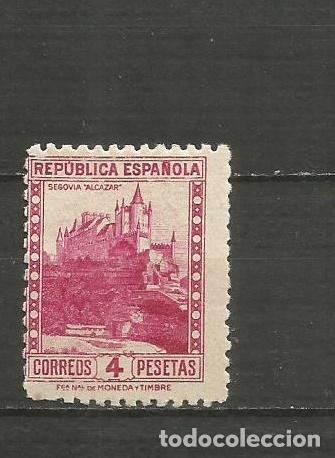 ESPAÑA EDIFIL NUM. 771 ** NUEVO SIN FIJASELLOS (Sellos - España - II República de 1.931 a 1.939 - Nuevos)