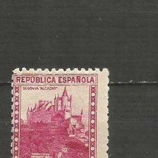Sellos: ESPAÑA EDIFIL NUM. 771 ** NUEVO SIN FIJASELLOS. Lote 205514633