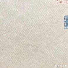 Sellos: REPÚBLICA ESPAÑOLA: SOBRE ENTERO POSTAL. Lote 205670091