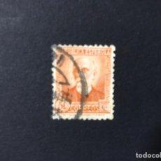 Sellos: ESPAÑA 1932 EDIFIL 661 USADO. Lote 205740862