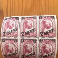 Sellos: BLOQUE DE 6 SELLOS MONTSERRAT, HABILITADO CON 2,50 PESETAS, AÑO 1938. Lote 205793953