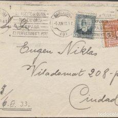 Sellos: 1933 INTERIOR BARCELONA CON VIÑETA DE BARCELONA. Lote 205843521