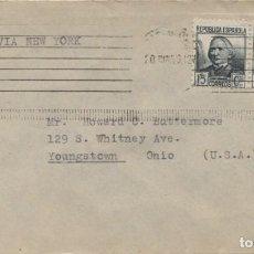 Sellos: 1936 BARCELONA A OHIO ( ESTADOS UNIDOS ). Lote 205846592
