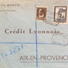 Sellos: SEGUNDA REPÚBLICA ESPAÑOLA CARTA CIRCULADA AÑO 1934. Lote 205898988