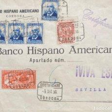 Sellos: SEGUNDA REPÚBLICA ESPAÑOLA CARTA CIRCULADA AÑO 1936. Lote 205974698