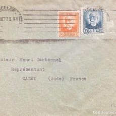 Sellos: SEGUNDA REPÚBLICA ESPAÑOLA CARTA CIRCULADA AÑO 1933. Lote 206097257