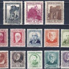 Sellos: EDIFIL 662-675 PERSONALES Y MONUMENTOS 1932 (SERIE COMPLETA). VALOR CATÁLOGO: 215 €. LUJO. MLH.. Lote 206138925