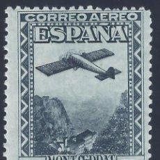 Sellos: EDIFIL 654 IX CENTENARIO DE LA FUNDACIÓN DE MONTSERRAT 1931. VALOR CATÁLOGO: 48 €. LUJO. MNH **. Lote 206229896