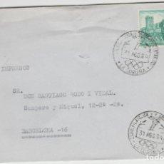 Sellos: LOTE A- MATA SELLOS JUEGOS DEL CANTABRICO LA CORUÑA 1969. Lote 206304645