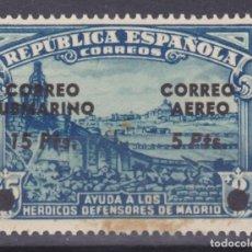Sellos: C57 EDIFIL Nº 757 ** HABILITACIÓN PARTICULAR CORREO AEREO + CORREO SUBMARINO 200 DE TIRADA MANCHA. Lote 206345040