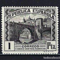 Sellos: 1931 ESPAÑA EDIFIL 611 CONGRESO UNIÓN POSTAL PANAMERICANA MH* NUEVO CON FIJASELLOS. Lote 206435723