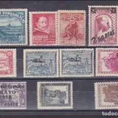 Sellos: HP6-4- LOTE SELLOS REPUBLICA . NUEVOS. Lote 206493973