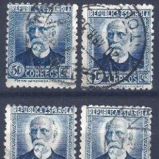 Sellos: EDIFIL 688 NICOLÁS SALMERÓN 1933-1935. LOTE DE 4 SELLOS (VARIEDAD 688IP...AUREOLA).. Lote 206547445