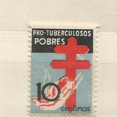 Sellos: ESPAÑA.PRO TUBERCULOSOS.EDIFL Nº 840 ** NUEVO SIN FIJASELLOS.VALOR 20 €. Lote 206579035