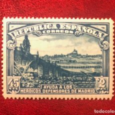 Sellos: BONITO SELLO II REPÚBLICA GUERRA CIVIL 1938 DEFENSA DE MADRID. Lote 206595621