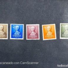 Sellos: EDIFIL 1092/1096. ESPAÑA, 1951. ISABEL LA CATOLICA. NUEVOS CON CHARNELA. 5 SELLOS.. Lote 206768308
