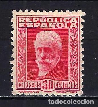 1931-1932 ESPAÑA EDIFIL 659 PERSONAJES MG* NUEVO SIN GOMA CON FIJASELLOS (Sellos - España - II República de 1.931 a 1.939 - Nuevos)