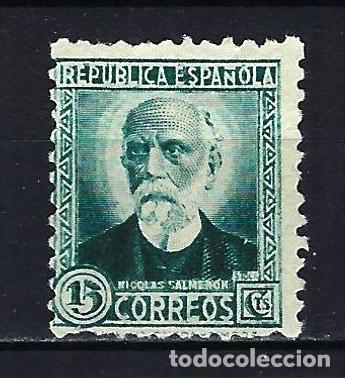1932-1934 ESPAÑA EDIFIL 665 PERSONAJES MLG* NUEVO SIN GOMA LIGERA SEÑAL DE FIJASELLOS (Sellos - España - II República de 1.931 a 1.939 - Nuevos)