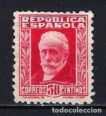 1932-1934 ESPAÑA EDIFIL 669 PERSONAJES MLG* NUEVO SIN GOMA LIGERA SEÑAL DE FIJASELLOS (Sellos - España - II República de 1.931 a 1.939 - Nuevos)