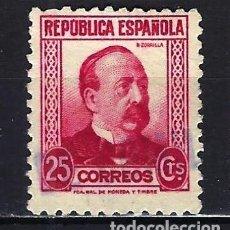 Selos: 1932-1934 ESPAÑA EDIFIL 685 PERSONAJES ZORRILLA USADO. Lote 206806896