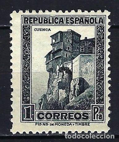 1932-1934 ESPAÑA EDIFIL 673 CUENCA MNH** NUEVO SIN FIJASELLOS (Sellos - España - II República de 1.931 a 1.939 - Nuevos)