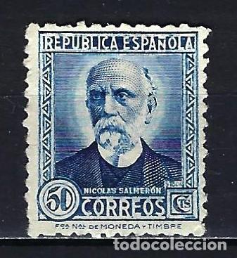 1934-1935 ESPAÑA EDIFIL 688 PERSONAJES MNG* NUEVO SIN GOMA SIN FIJASELLOS * (Sellos - España - II República de 1.931 a 1.939 - Nuevos)