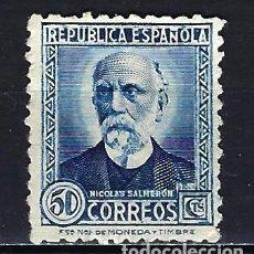 Sellos: 1934-1935 ESPAÑA EDIFIL 688 PERSONAJES MNG* NUEVO SIN GOMA SIN FIJASELLOS *. Lote 206807466