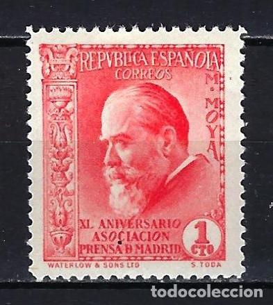 1936 ESPAÑA EDIFIL 695 ASOCIACIÓN DE LA PRENSA MH* NUEVO CON FIJASELLOS (Sellos - España - II República de 1.931 a 1.939 - Nuevos)