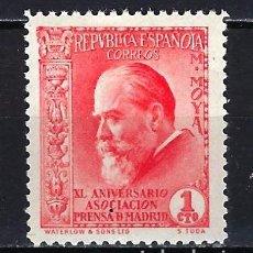 Sellos: 1936 ESPAÑA EDIFIL 695 ASOCIACIÓN DE LA PRENSA MH* NUEVO CON FIJASELLOS. Lote 206807766
