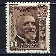 Sellos: 1936 ESPAÑA EDIFIL 697 ASOCIACIÓN DE LA PRENSA MNH** NUEVO SIN FIJASELLOS. Lote 206807876