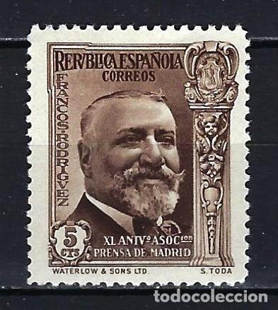 1936 ESPAÑA EDIFIL 697 ASOCIACIÓN DE LA PRENSA MH* NUEVO CON FIJASELLOS (Sellos - España - II República de 1.931 a 1.939 - Nuevos)