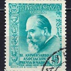 Sellos: 1936 ESPAÑA EDIFIL 699 ASOCIACIÓN DE LA PRENSA USADO. Lote 206808045