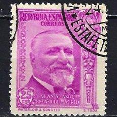 Sellos: 1936 ESPAÑA EDIFIL 701 ASOCIACIÓN DE LA PRENSA USADO. Lote 206808115