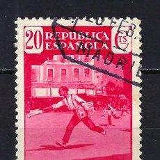 Sellos: 1936 ESPAÑA EDIFIL 710 ASOCIACIÓN DE LA PRENSA CORREO URGENTE USADO. Lote 206808263