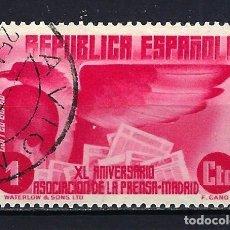 Sellos: 1936 ESPAÑA EDIFIL 711 ASOCIACIÓN DE LA PRENSA CORREO URGENTE USADO. Lote 206808321