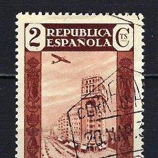 Sellos: 1936 ESPAÑA EDIFIL 712 ASOCIACIÓN DE LA PRENSA CORREO URGENTE USADO. Lote 206808421