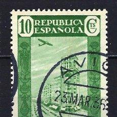 Sellos: 1936 ESPAÑA EDIFIL 714 ASOCIACIÓN DE LA PRENSA CORREO URGENTE USADO. Lote 206808495