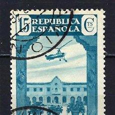 Sellos: 1936 ESPAÑA EDIFIL 715 ASOCIACIÓN DE LA PRENSA CORREO URGENTE USADO. Lote 206808556