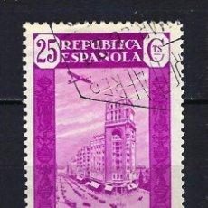 Sellos: 1936 ESPAÑA EDIFIL 717 ASOCIACIÓN DE LA PRENSA CORREO URGENTE USADO. Lote 206808610