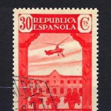 Sellos: 1936 ESPAÑA EDIFIL 718 ASOCIACIÓN DE LA PRENSA CORREO URGENTE USADO. Lote 206808645