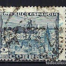 Sellos: 1935 ESPAÑA EDIFIL 689 AUTOGIRO CORREO AÉREO USADO. Lote 206808700