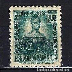 Sellos: 1936 ESPAÑA EDIFIL 732 PERSONAJES MLH* NUEVO LIGERA SEÑAL DE FIJASELLOS. Lote 206808771