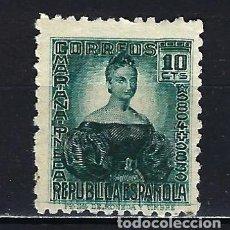 Sellos: 1936 ESPAÑA EDIFIL 732 PERSONAJES MNG* NUEVO SIN GOMA SIN FIJASELLOS. Lote 206808831