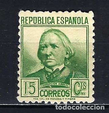 1936 ESPAÑA EDIFIL 733 PERSONAJES MNH** NUEVO SIN FIJASELLOS (Sellos - España - II República de 1.931 a 1.939 - Nuevos)