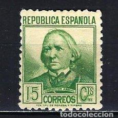 Selos: 1936 ESPAÑA EDIFIL 733 PERSONAJES MNH** NUEVO SIN FIJASELLOS. Lote 206808891