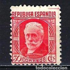 Sellos: 1936 ESPAÑA EDIFIL 734 PERSONAJES USADO. Lote 206808957