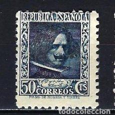 Sellos: 1936 ESPAÑA EDIFIL 738 PERSONAJES MH* NUEVO CON FIJASELLOS -REBAJADO-. Lote 206809047