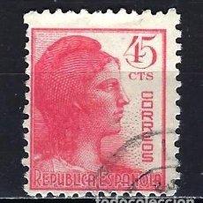 Sellos: 1938 ESPAÑA EDIFIL 752 ALEGORÍA DE LA REPÚBLICA USADO. Lote 206809095