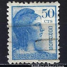Sellos: 1938 ESPAÑA EDIFIL 753 ALEGORÍA DE LA REPÚBLICA USADO. Lote 206809112