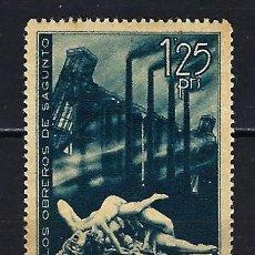 Sellos: 1938 ESPAÑA EDIFIL 774 HOMENAJE OBREROS DE SAGUNTO MLH* NUEVO LIGERA SEÑAL DE FIJASELLOS. Lote 206809268